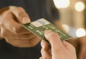 各地消费券发放超300亿你有没有使用?
