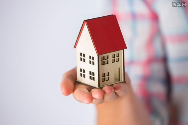 短租房政策
