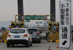 全国高速将统一限速标志超速不再扣分罚款了!