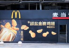 麦当劳回应致癌物中国的食品包装材料没有毒物质