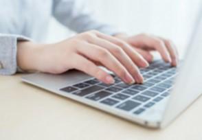 笔记本电脑性价比排行2020十强品牌名单