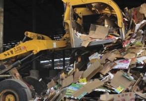 南京生活垃圾将强制分类将于11月1日正式施行