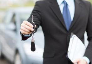 4S店员骗取购车款消费者支付百万却不能提车