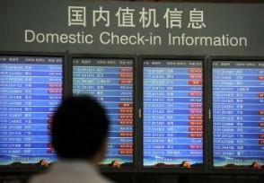 厦门机场所有航班停止起降因受台风米克拉影响