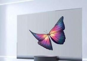 小米透明电视售价49999元8月16日全渠道首卖