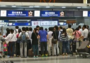 首都机场取消航班142架次乘客要合理安排出行计划