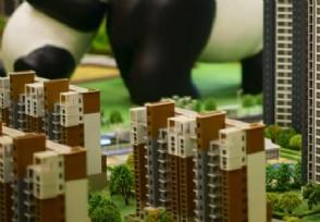 5年后房价会怎样真如马云所说的房价如葱吗?