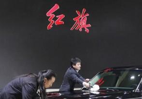 红旗H9即将上市新车定位豪华中大型轿车