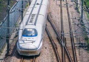 50万人口以上城市都将通高铁 你的城市开通没有?