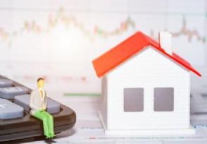 7月70城房价最新出炉64个城市房价上涨
