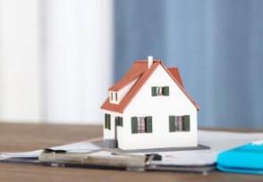 7月70城房价公布一二线城市新房价格涨幅回落