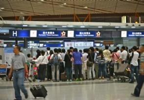 官方谈赴港机场转机由内地出发可至香港机场转机