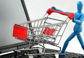 7月社会消费品零售额总额同比下降1.1%