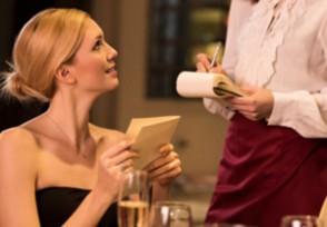 餐饮店称体重点餐为响应国家号召却遭网友痛批