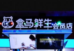 深圳21家盒马暂关闭 门店进行全面消杀