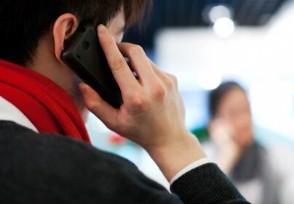 接到这个号段电话要小心 95号段冒充企业进行诈骗