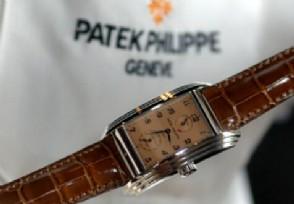 法院回应拍卖仿百达翡丽手表 拍完上缴国库