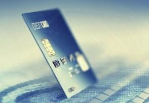 信用卡消费手续费怎么收取 来看看计算方法
