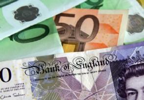1英镑兑换多少人民币 今日最新汇率查询