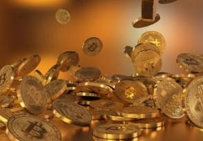 数字人民币正式推出没有时间表 继续稳步研发试验