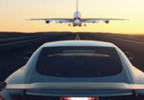日本飞行汽车试飞 预计2023年推出市场