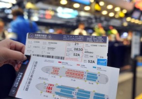 天价机票最新处理 一张经济舱机票居然被炒至18万
