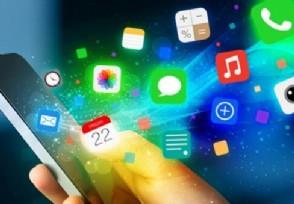 工信部公布』第四批违规App存在违规收集◎用户信息