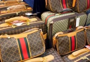 假冒包比真包先上市?上海警方破获特大假冒奢侈品案