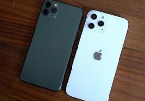 iPhone12Pro玻璃后殼曝光新機上市了嗎