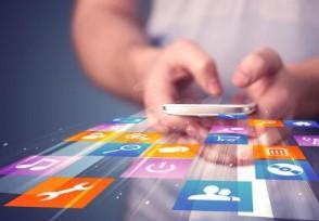 人民日报批�自动续费手机App暗藏消费陷〖阱