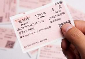国庆节火车票已开售 热门方向车票紧俏