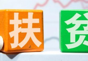 江苏消费扶贫联盟 激发全社会参与该活动的积极性