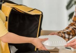 点外卖用红包险被打 商家为什么要找顾客麻烦呢?