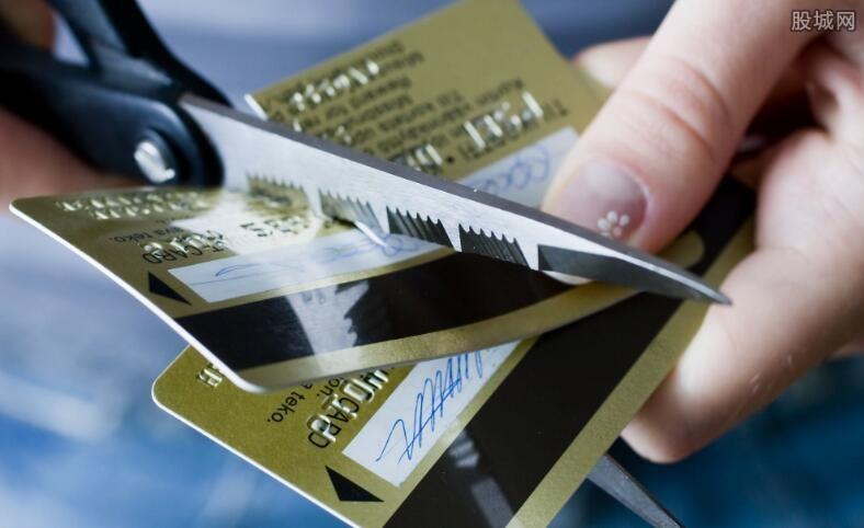 信小呆信用卡刷爆
