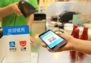 支付码3米外都能被盗刷 使用微信支付宝时要小心!