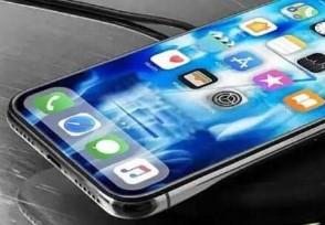 曝iPhone12发布时间 国行版售价大概多少?