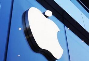 苹果新品发布会定档 是iPhone 12要上市了吗