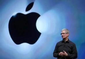 苹果秋季发布会9月16日举办 或无iPhone12