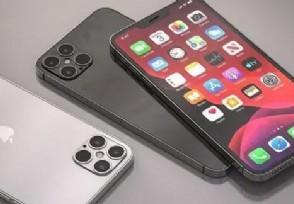苹果官宣发布会时间 iPhone12要来了?