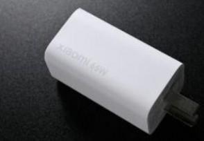 华为氮化镓充电器 上市售价多少钱一个