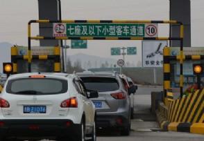 国庆假期高速公路免费通行时间发布免费延长至8天