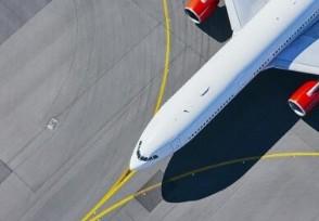 明星航空里程被盗原因 1万里程可抵500元