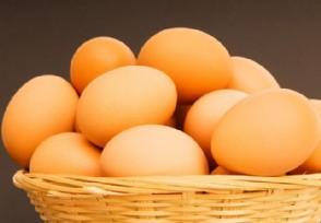 蛋价后市还会大涨吗 今天鸡蛋价格多少钱一斤