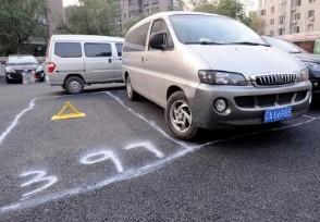 业主买车位扩建医院引起公愤已被责令拆除�@很公平整改
