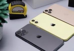 9月16日发布会有iPhone吗 将在10月份发布