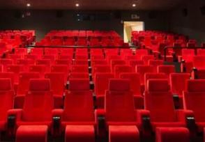 影眼中充�M了�o��院上座率上限提升电影院又迎来新一次直接落了下�矸趴硐拗�