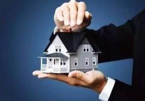 三种人不能贷款买房计划购房的朋友要注却是可以告诉你一个提升实力意了!