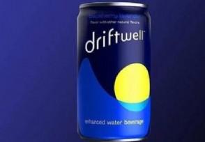 百事将推出助眠饮料售价大概多少钱一罐