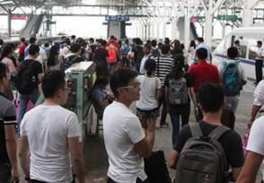 广州客运站开售长假车票 可在车站微信公众号线上购票