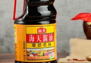 海天董秘回应酱油问题酱油长蛆不是企业品控问题